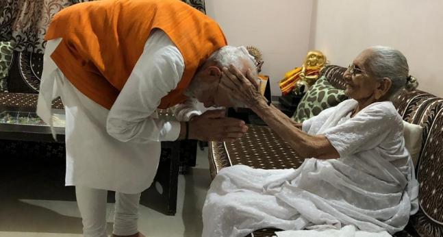 PM नरेंद्र मोदी 70 साल के हुए राष्ट्रपति कोविंद और राहुल गांधी ने दी बधाई